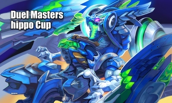 hippo_cup2016.JPG