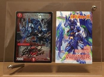 winner_card.jpg